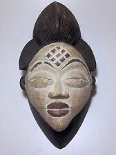 Beautiful Older PUNU Spirit of a Young Girl African mask African Art