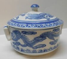 Blue and White Porcelain Double Dragon Lidded Bowl Asian Vintage