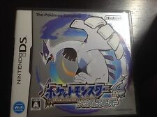 Pokemon Soul Silver Pocket Monsters  Japanese Nintendo DS **USA SELLER**