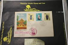 #121 Republic of China Cover Scott# 1290, 1292, & 1295, 1961