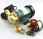 220V 260W Electronic Automatic Home Shower Washing Water Booster Pump New