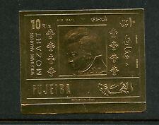 Fujeira 1971  #Mi777B  Mozart music  IMPERF GOLD FOIL  1v.   MNH   H461
