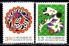 Very Nice Mint Taiwan 2001 Year of the Snake stamps Set (MNH)