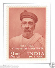 PHILA320 INDIA 1956 SINGLE MINT STAMP OF LOKMANYA BAL GANGADHAR TILAK MNH