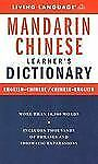 Complete Chinese (Mandarin): The Basics (Dictionary) (Complete Basic Courses) L