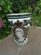 1977 Queen's Silver Jubilee Beaker depicting the Poets Laureates