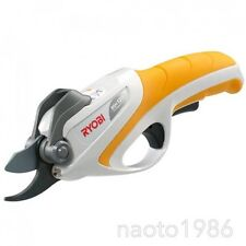 RYOBI Chargeable pruning shears BSH-120 (F/S with Tracking Number) from Japan