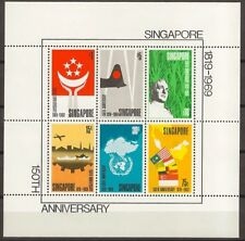 Singapore stamps -1969 150-Anniv Miniature Sheet MNH FRESH GUM Raffles