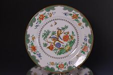 "Spode China Hand Painted 8 Brompton Green 7 3/4"" Salad Plates - RARE - A"