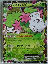 JPN Pokemon Center LTD Premium PokéKyun Set PROMO Card SHAYMIN EX 212/XY-P Holo