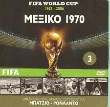 Mexico 1970  (winner Brazil) - FIFA SOCCER WORLD CUP - FIFA DVD Ronaldo Baggio