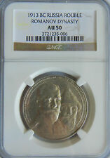1913 RUSSIA 1 ROUBLE SILVER NGC AU50 300 YEARS ROMANOV DYNASTY