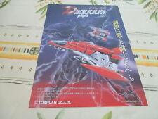 DOGYUUN SHOOT TOAPLAN ARCADE ORIGINAL JAPAN HANDBILL FLYER CHIRASHI!
