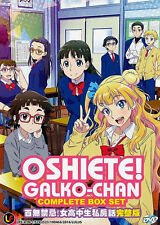 Oshiete! Galko-chan (TV 1 - 12 End) DVD + BONUS DVD