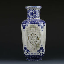 Chinese White & Blue Porcelain Painted & Hollow Carved Vase W Qianlong Mark