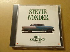 CD / STEVIE WONDER: BEST SELECTION (JAPAN)