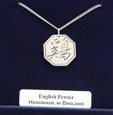 Chinese Year of the Rooster Necklace in English Pewter, Handmade, Gift Boxed
