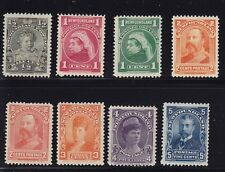 Newfoundland Scott #78 - 85 VF previously hinged nice color cv $ 151 ! see pic !
