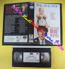 VHS film BEBE'MANIA 1991 Gene Wilder CIC VIDEO PVT 50261 (F52) no dvd