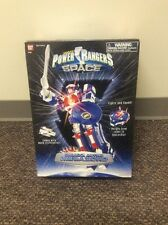 Bandai Power Rangers Astro Megazord! 100% Comp.! With Box! Excel. Cond.! Rare!