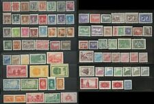 CHINA 1947-54 COLLECTION...MINT...86 stamps...L5