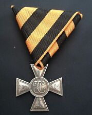 MUSEUM QUALITY IMPERIAL RUSSIAN ST. GEORGE CROSS III CLASS MEDAL WITH RIBBON