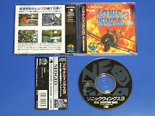 SNK Neo Geo CD SONIC WINGS 3 Aero Fighters III w/Obi Import Japan CDZ