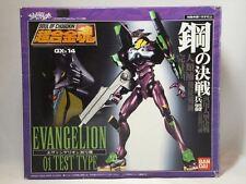Bandai Soul Of Chogokin GX-14 EVANGELION 01 TEST TYPE eva Rare