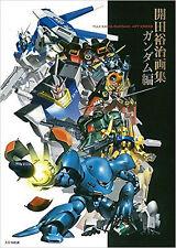 Gundam art book Illustration  Yuji Kaida