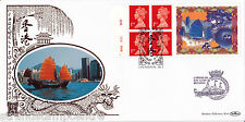 1997 Hong Kong Label - Benham Gold (500) Official (Cyl No + Carried on Yacht)