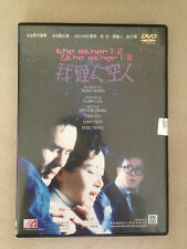 The Other 1/2 & the Other 1/2 - Kam Kwok-Leung, Tien Niu, Eric Tsang - RARE DVD