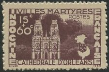 INDOCHINE  N°292** Villes Françaises martyres,1944, French Indo China MNH NGAI