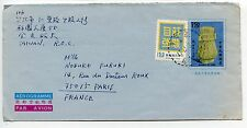 LETTER / LETTRE / ASIE / ASIA / CHINA / CHINE