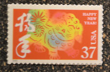 2005USA #3895k 37c Chinese Happy New Year of Dog - Single From Sheet Mint NH