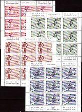 Jugoslawien 1976 ** Mi.1656/59 Olympische Spiele Olympic Games [sq2651]