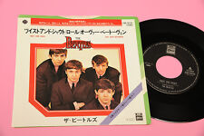 "BEATELS 7"" TWIST AND SHOUT JAPAN '70 MINT UNPLAYED MAI SUONATO TOP COLLECTORS"