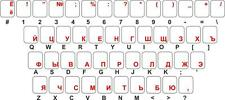 Sticker decal keyboard red letter russian cyrillic laptop macbook transparent