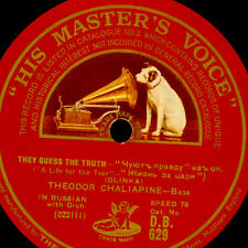 THEODORE CHALIAPINE  -RUSSIAN BASS- They guess the truth/ Pourquoi   78rpm G3406