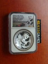 2014 CHINA SILVER PANDA HIGH RELIEF NGC PF70 MACAU SHOW 2 OUNCE 1,000 MINTAGE