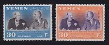 YEMEN (Imamate)—1948 UN Issue: FRANKLIN D ROOSEVELT—Michel 107 + 112, MVLH-VF