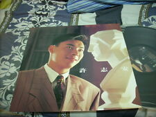 a941981 HK Capital Records LP Andy Hui 許志安 戀愛片斷