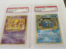 Pokemon card Vending Mail Away Promo Masaki Complete SET PSA Graded Ultra Rare