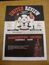 27/12/1982 Manchester United v Sunderland  (Token Removed)