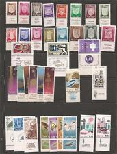 Israel 1965 MNH Tabs and Sheets Complete Year Set