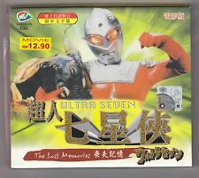 Ultraseven The Lost Memories VCD Tokusatsu Chinese Dub Ultraman Ultra Seven