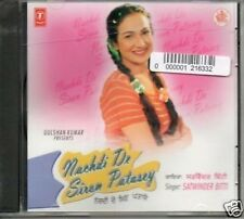 (202O) Nachdi De Siran Patasey - 2000 CD