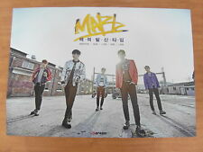 MAP6 - Time to Radiate Charm [OFFICIAL] POSTER K-POP M.A.P6