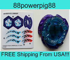 Takara Tomy Beyblade Limited Edition Omega Dragonis 85XF 4D System US Seller