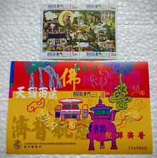 Macau 1998 Kun Iam Tong (Temple) 4v Stamps + Souvenir Sheet Mint NH