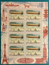 Russia (USSR) 1991 MNHOG mini sheet Zeppelin over Moscow (simb.London,Paris)